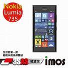 ♕全世界第一款♕ iMOS NOKIA Lumia 735 3SAS 超疏水疏油保護貼