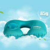 ROMIX U型舒壓旅行用靠枕頸枕 一入(不挑款) ◆86小舖 ◆ U形枕/午睡枕/車枕/充氣枕/枕頭