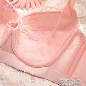 夏季女內衣文胸聚攏超薄款顯小加大碼海綿無鋼圈有上托收副乳胸罩 花樣年華
