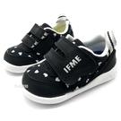 《7+1童鞋》日本 IFME 透氣 魔鬼...