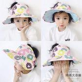 兒童帽子空頂帽薄款防曬遮陽帽可愛太陽帽女童漁夫帽【時尚大衣櫥】