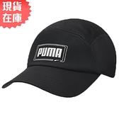 【現貨】PUMA 基本系列 老帽 棒球帽 帽子 黑【運動世界】02312401