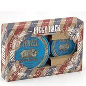 REUZEL 藍豬強力纖維級水性髮泥禮盒組 (35g+113g)《Belle倍莉小舖》08686