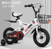 兒童自行車 兒童自行車男孩2-3-5-6-7-10歲寶寶小孩腳踏單車14/16寸女孩童車 DF 艾維朵