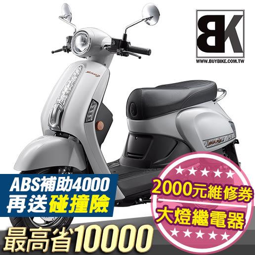 [汰舊加碼]New Many 125 ABS 2019 補助4k 丟車賠車 送維修券2k 大燈繼電器 汰舊4000(SE24CB)光陽機車