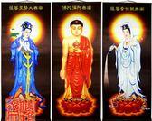 1.1米西方三圣佛像掛畫 佛像畫掛畫絲綢卷軸 阿彌陀佛掛畫 觀世音