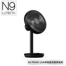 【N9 PRIME USB伸縮遙控擺頭風扇《黑》】N9-FAN/小風扇/外出風扇/無線風扇