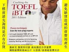 二手書博民逛書店Cracking罕見the TOFFL iBT 2011【附一張