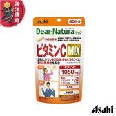 【海洋傳奇】【日本出貨】Asahi 朝日 Dear-Natura 維他命C+亞鉛+乳酸菌 MIX 60日/120粒