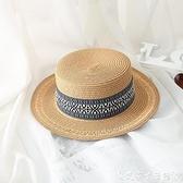 紳士帽夏天平頂小禮帽復古風女士太陽帽遮陽防曬沙灘度假英倫爵士草帽子 艾家