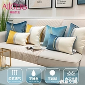 靠墊女王抱枕客廳沙發腰枕輕奢現代黃藍色床頭大靠枕套不含芯靠背 NMS創意新品
