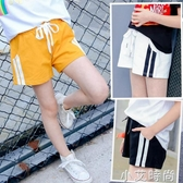 女童熱褲2020夏裝新款韓版寬管運動中腰短褲中大童外穿兒童褲子潮【小艾新品】