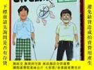 二手書博民逛書店打高爾夫趣味基礎篇罕見日文原版 大32開160頁Y253794 ISBN:9787535725752 出版