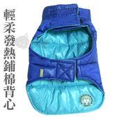 [寵樂子]《日式輕暖款》鋪綿暖背心 - 寶藍夾克14號