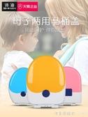 子母蓋大人兒童兩用馬桶蓋加厚親子坐便蓋板老式UVO型子母座便蓋 NMS漾美眉韓衣