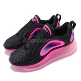 【五折特賣】Nike Air Max 720 GS 黑 粉紅 慢跑鞋 大氣墊 女鞋 大童鞋 運動鞋 【ACS】 AQ3196-007