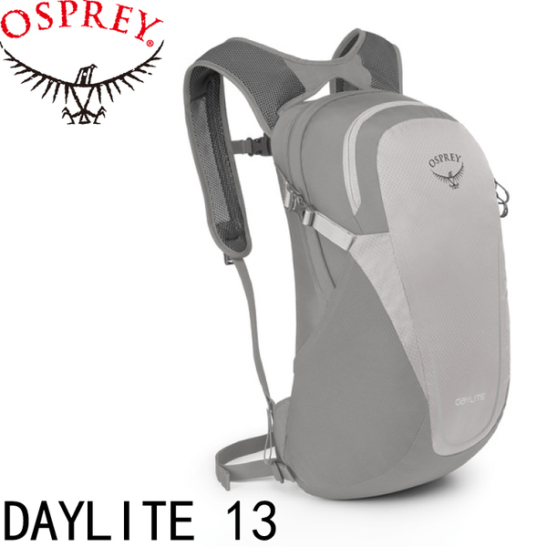 【OSPREY 美國 DAYLITE 13《冰晶白》】DAYLITE 13/登山包/登山/健行/自助旅行/雙肩背包