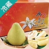 麻豆5012文旦禮盒5台斤/盒【愛買冷藏】