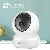 EZVIZ螢石 C6N 360度視角 雲台攝影機 (1080P)【原價 1390 ▼現省$ 535】