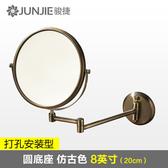 浴室化妝鏡折疊酒店衛生間伸縮鏡子 貼牆雙面放大美容鏡壁掛免打孔(Mylove中大尺碼)