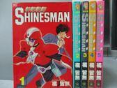 【書寶二手書T7/漫畫書_OST】特務戰隊Shinesman_1~5集合售_橘皆無