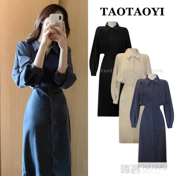 2021春裝新款韓版復古氣質收腰顯瘦襯衫洋裝女法式輕熟過膝長裙 夏季新品