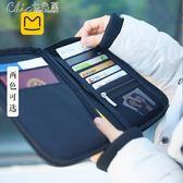 馬蜂窩護照包出國旅行多功能長款證件機票防水收納保護套護照夾「Chic七色堇」