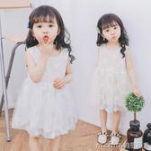 女寶寶洋氣連身裙公主裙夏季0女童1蓬蓬紗裙2嬰兒童白色3歲韓版潮 美芭
