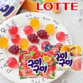 韓國 Lotte 樂天 水果QQ糖 (單包) 水果軟糖 綜合水果軟糖 草莓軟糖 QQ糖 軟糖 糖果