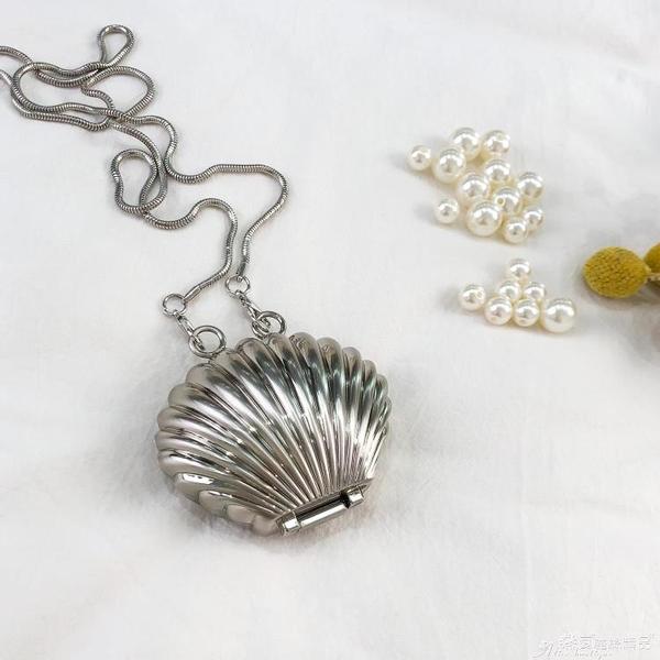 貝殼包 夏季洋氣迷你小包女2021新款可愛貝殼少女錬條包百搭側背斜背包潮 愛麗絲