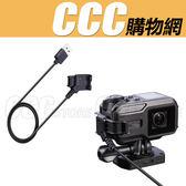 GARMIN 佳明 VIRB XE GPS 運動相機 充電線 佳明 X GPS 攝像機 充電器 USB 數據線 傳輸線