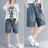 短褲女夏 大尺碼牛仔褲 破洞牛仔褲 寬鬆顯瘦闊腿 五分褲子 降價兩天