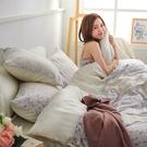 床包被套組 / 單人【綠憶】含一件枕套 100%天絲 戀家小舖台灣製AAU112