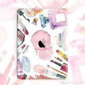 iPad56保護膜 iPad mini123背貼防磨貼紙 iPadAir機身貼 不留膠  艾美時尚衣櫥