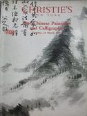 【書寶二手書T7/收藏_YIX】Christie s New Your_Fine Chinese Paintings…1