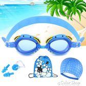 兒童泳鏡 女童男童防水防泳帽 霧游泳眼鏡 卡通游泳鏡潛水鏡套裝color shop