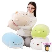 角落生物抱枕公仔可愛超軟毛絨玩具抱著睡覺的娃娃女生日禮物