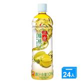 光泉正庄楊桃汁585ml*24【愛買】