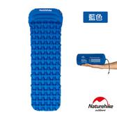 Naturehike FC-12輕量級便攜菱紋帶枕單人加厚睡墊 帶枕款藍色