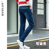 後口袋鈕扣點綴 水洗 男生牛仔長褲 牛仔褲 休閒長褲 休閒褲 男【SG-K3546】『可樂思』