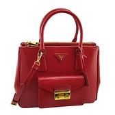 【奢華時尚】PRADA 紅色漆亮斜紋牛皮金色浮雕三角牌手提斜背兩用包(九五成新)#24943