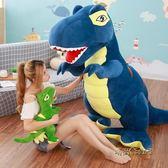超大號恐龍毛絨公仔玩具布娃娃送男生霸王龍玩偶送女抱枕兒童節禮物MBS「時尚彩虹屋」