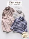 女童打底衫加絨秋冬裝加厚保暖純棉男童高領條紋長袖上衣寶寶兒童