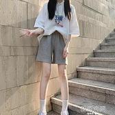 運動褲 運動短褲女夏季寬鬆外穿ins潮高腰防走光純棉闊腿新款休閒五分褲