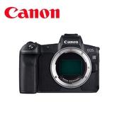 ◎相機專家◎ Canon EOS R 單機身 單眼 相機 BODY 公司貨