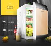 Amoi夏新20L小冰箱迷你宿舍小型家用車載兩用學生冰箱製冷單人用 ATF 探索先鋒