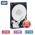 【NAS儲存設備配件】【1顆】WD 紅標 4TB NAS 專用硬碟 (FERX)