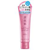KOSE 涵萃 潤肌精玻尿酸即潤洗顏霜(130g)