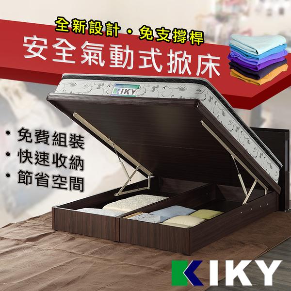 (現貨供應)掀床/雙人5尺-【米特】六分板氣壓式~台灣自有品牌-KIKY~storage