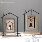 創意相框 創意北歐風鐵藝房子客廳文藝餐廳裝飾6寸照片相框架擺台畫框擺件 童趣屋